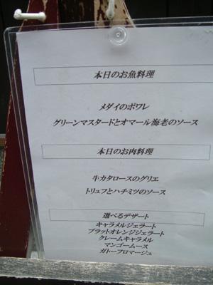 0208kamikura6.jpg