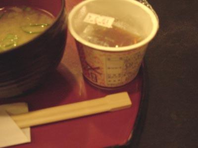 0223kiyokuni2.jpg