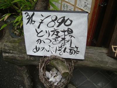 0316kinsuke1.jpg