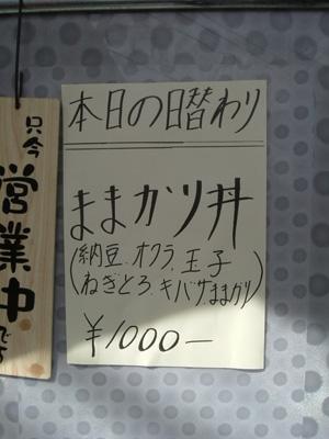 0401umi1.jpg