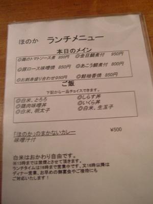 0615honoka1.jpg
