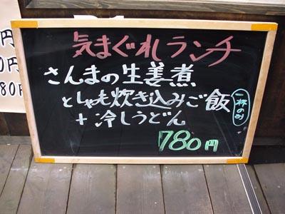 0925syamo2.jpg
